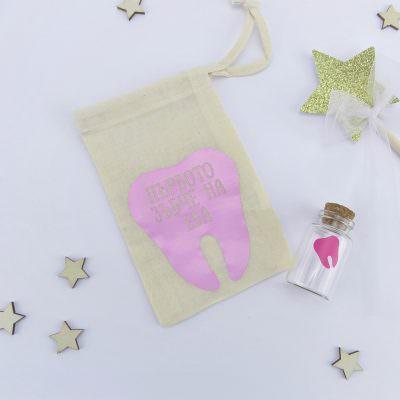 Персонализирана торбичка за първо зъбче на момиче